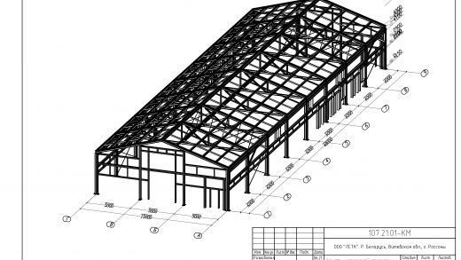 Центр комплексной утилизации твердых бытовых отходов 15,0х48,0х4,5 м